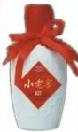 Xinjiang alcohol